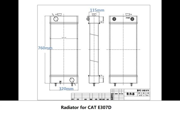 DR-CATe307D chart