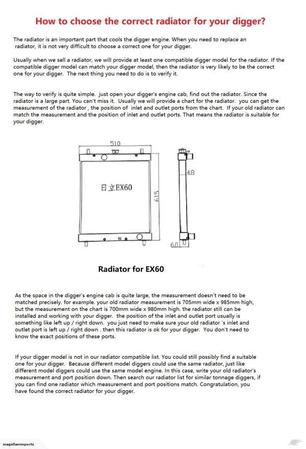 R-EX120-5 4