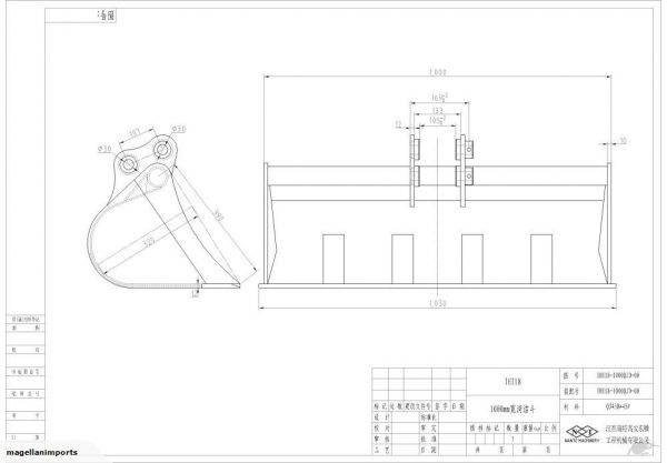 WB-IHI18-1000 2