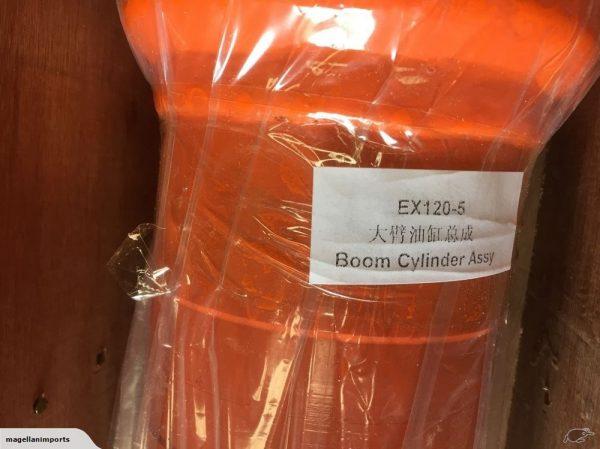 boomEX120-5 2