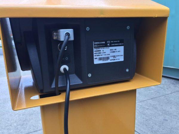 PJS-2500 5