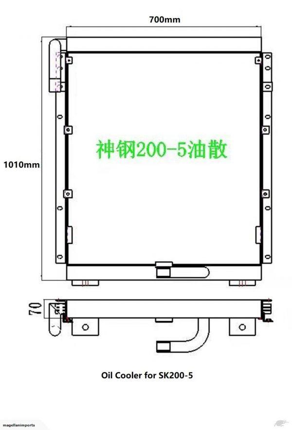 HOC-SK200-5 3