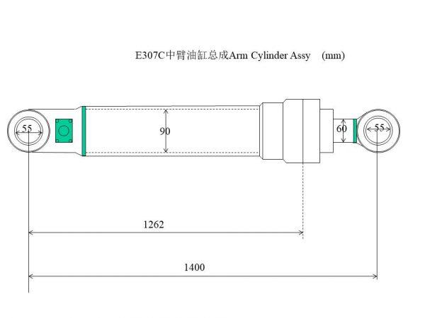 CAT307C arm cylinder
