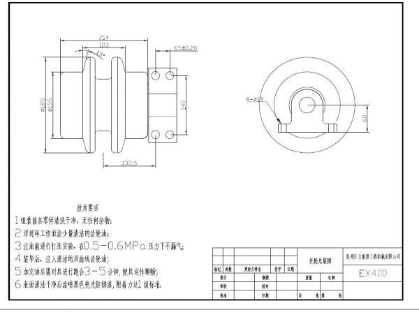 CR-EX400 chart